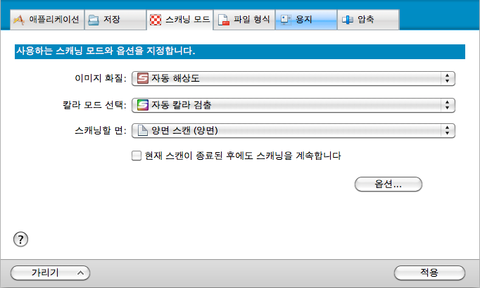 "ScanSnap Manager 메뉴에 대한 보다 자세한 내용은, ""ScanSnap Manager 메뉴 "" (228 페이지 ) 을 참조해 주십시오."