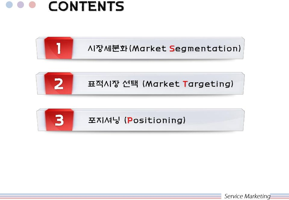service market segmentation targeting and positioning pdf