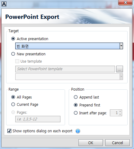 Power Point Export Active presentation : 활성화된 PPT 에 Page 를 추가 or New presentation 에 Page를 추가 하 는 방법으로