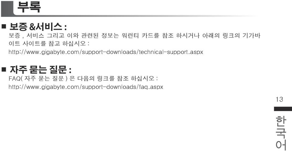 com/support-downloads/technical-support.