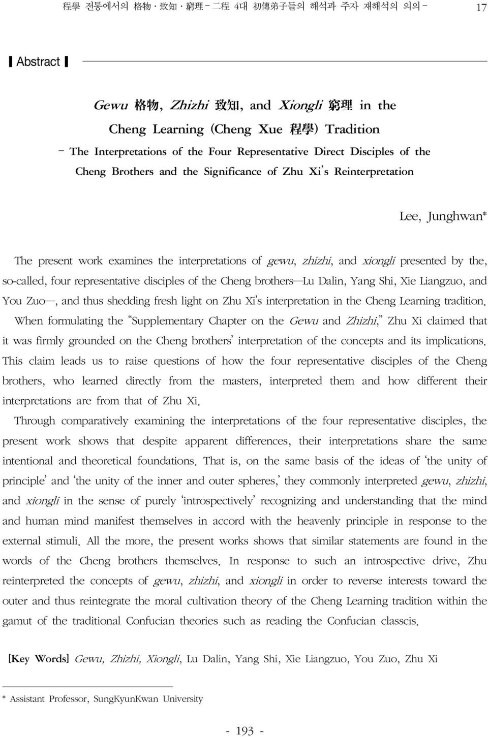 presented by the, so-called, four representative disciples of the Cheng brothers Lu Dalin, Yang Shi, Xie Liangzuo, and You Zuo, and thus shedding fresh light on Zhu Xi s interpretation in the Cheng