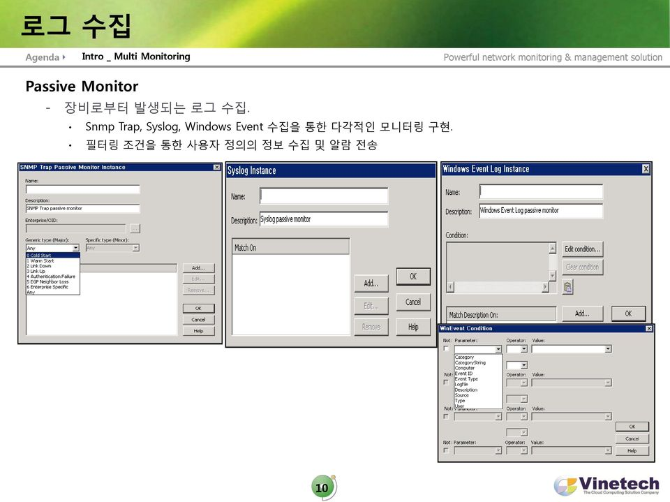 Snmp Trap, Syslog, Windows Event 수집을