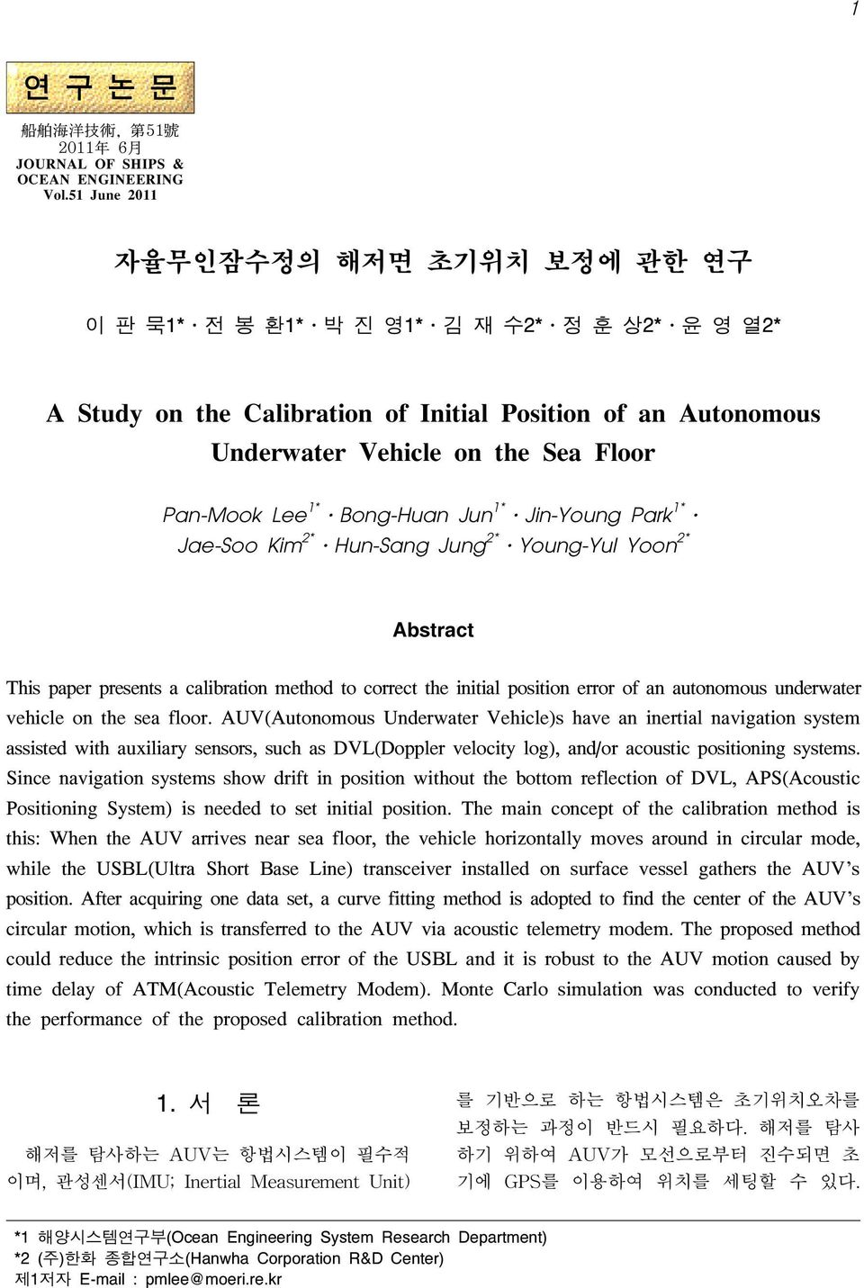 Lee 1* Bong-Huan Jun 1* Jin-Young Park 1* Jae-Soo Kim 2* Hun-Sang Jung 2* Young-Yul Yoon 2* Abstract This paper presents a calibration method to correct the initial position error of an autonomous