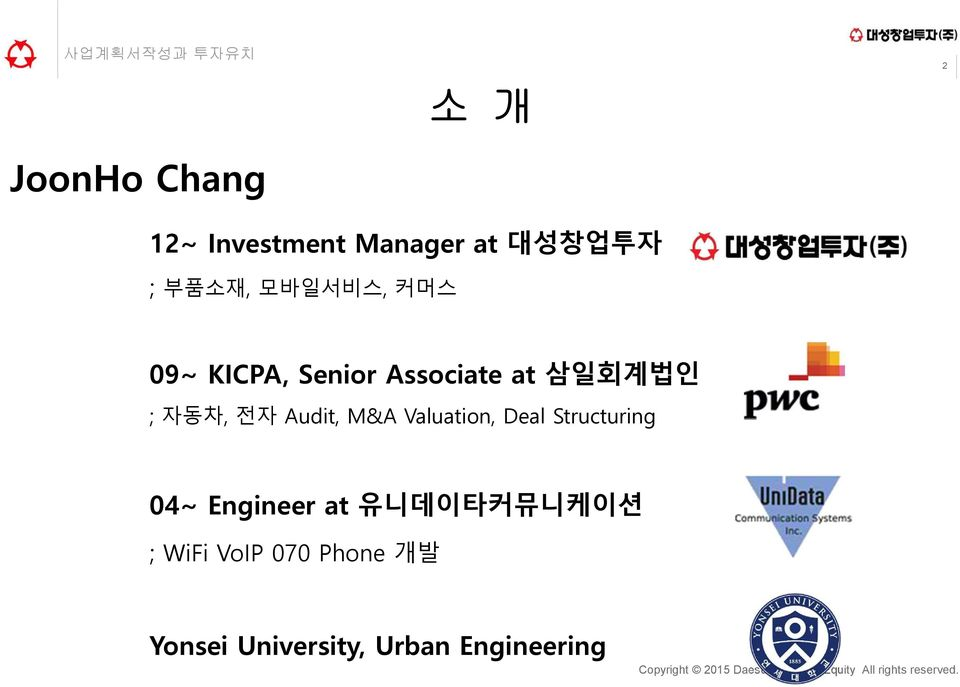 Audit, M&A Valuation, Deal Structuring 04~ Engineer at