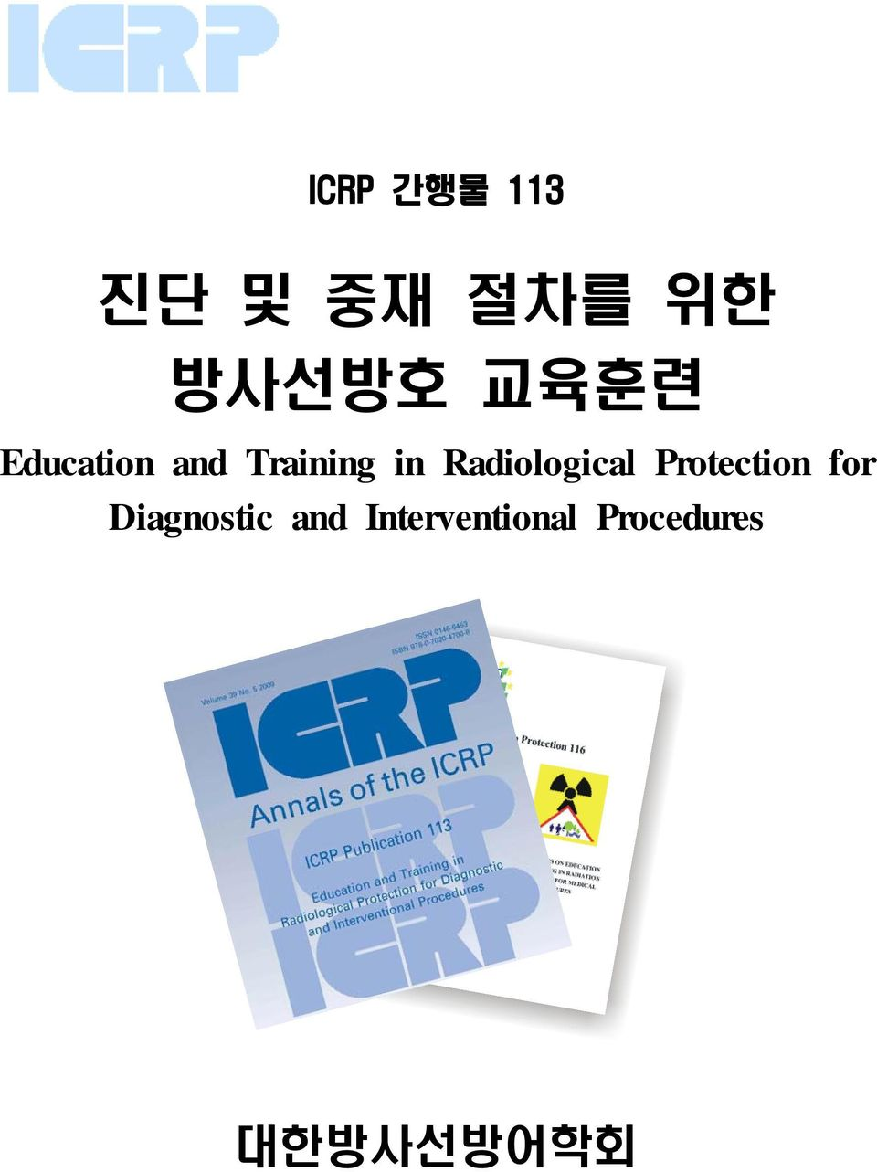 Radiological Protection for