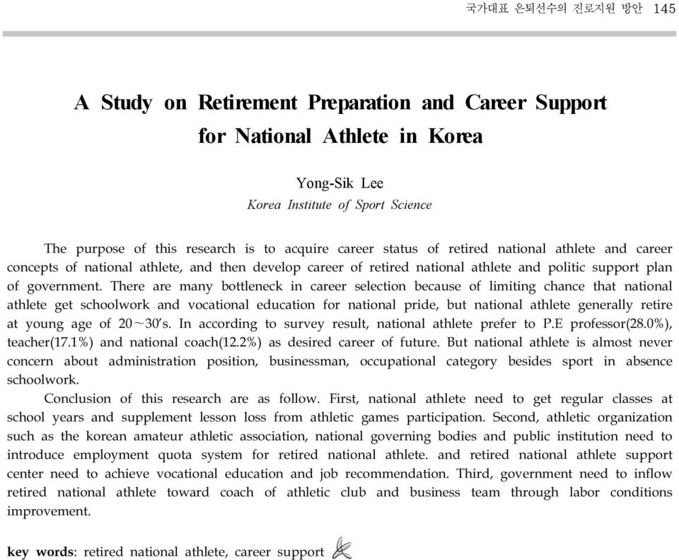 There are many bottleneck in career selection because of limiting chance that national athlete get schoolwork and vocational education for national pride, but national athlete generally retire at