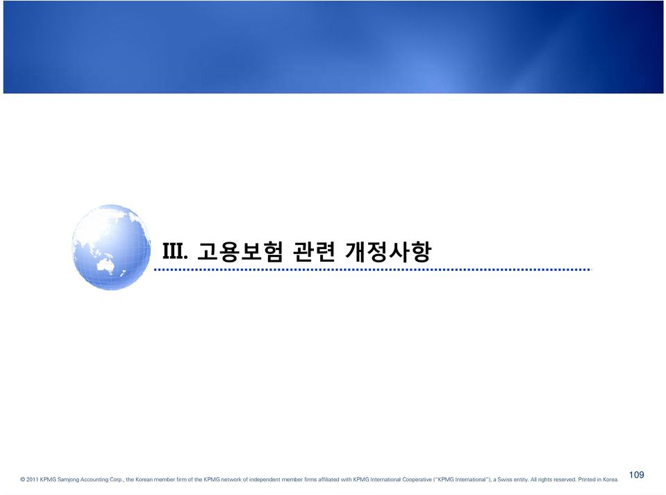 , the Korean member firm of the