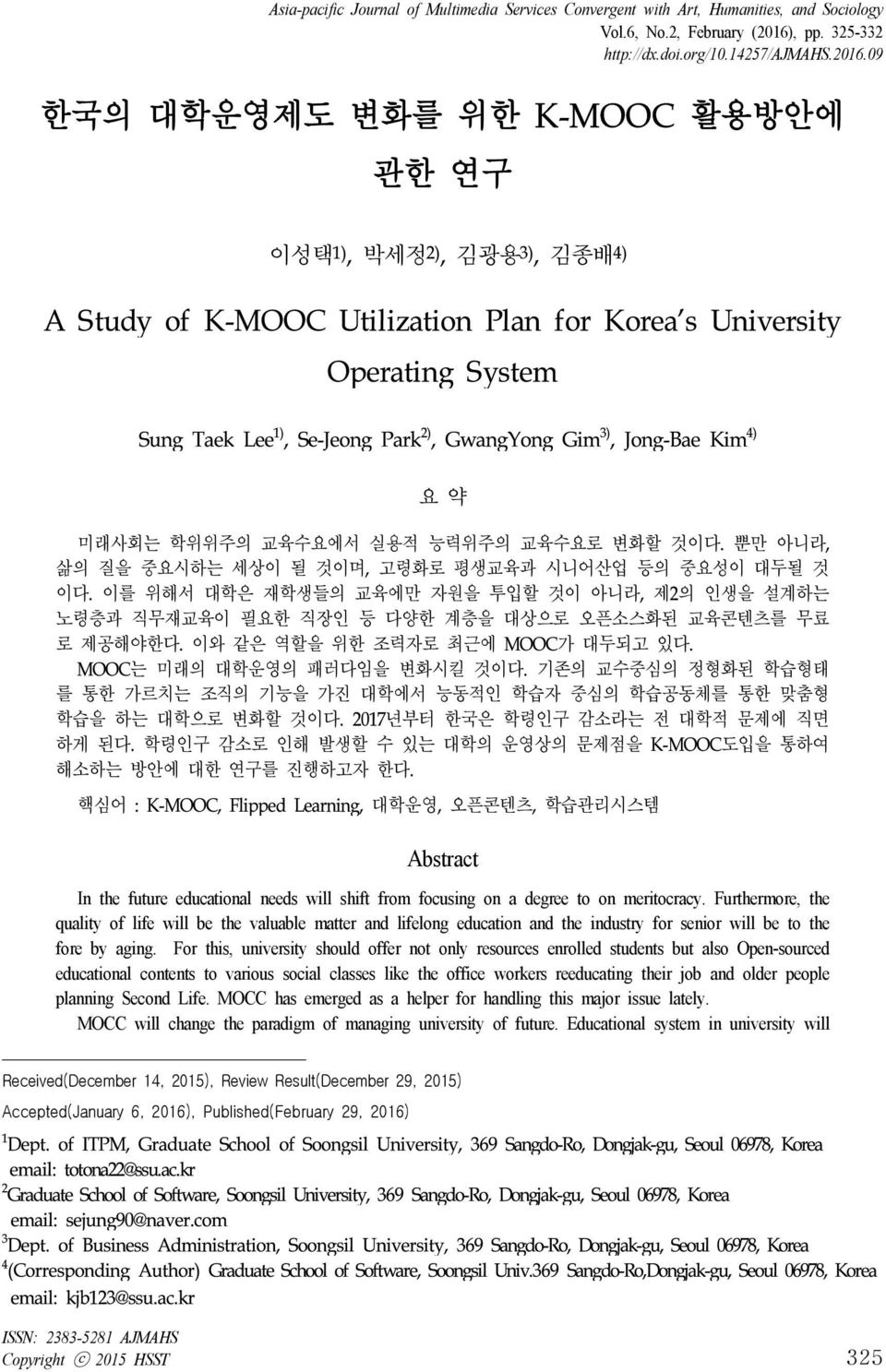 09 한국의 대학운영제도 변화를 위한 K-MOOC 활용방안에 관한 연구 이성택 1), 박세정 2), 김광용 3), 김종배 4) A Study of K-MOOC Utilization Plan for Korea's University Operating System Sung Taek Lee 1), Se-Jeong Park 2), GwangYong Gim 3),