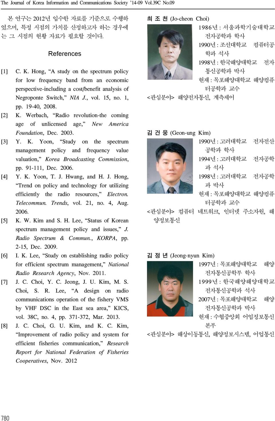 91-111, Dec. 06. [4] Y. K. Yoon, T. J. Hwang, and H. J. Hong, Trend on policy and technology for utilizing efficiently the radio resources, Electron. Telecommun. Trends, vol. 21, no. 4, Aug. 06. [5] K.