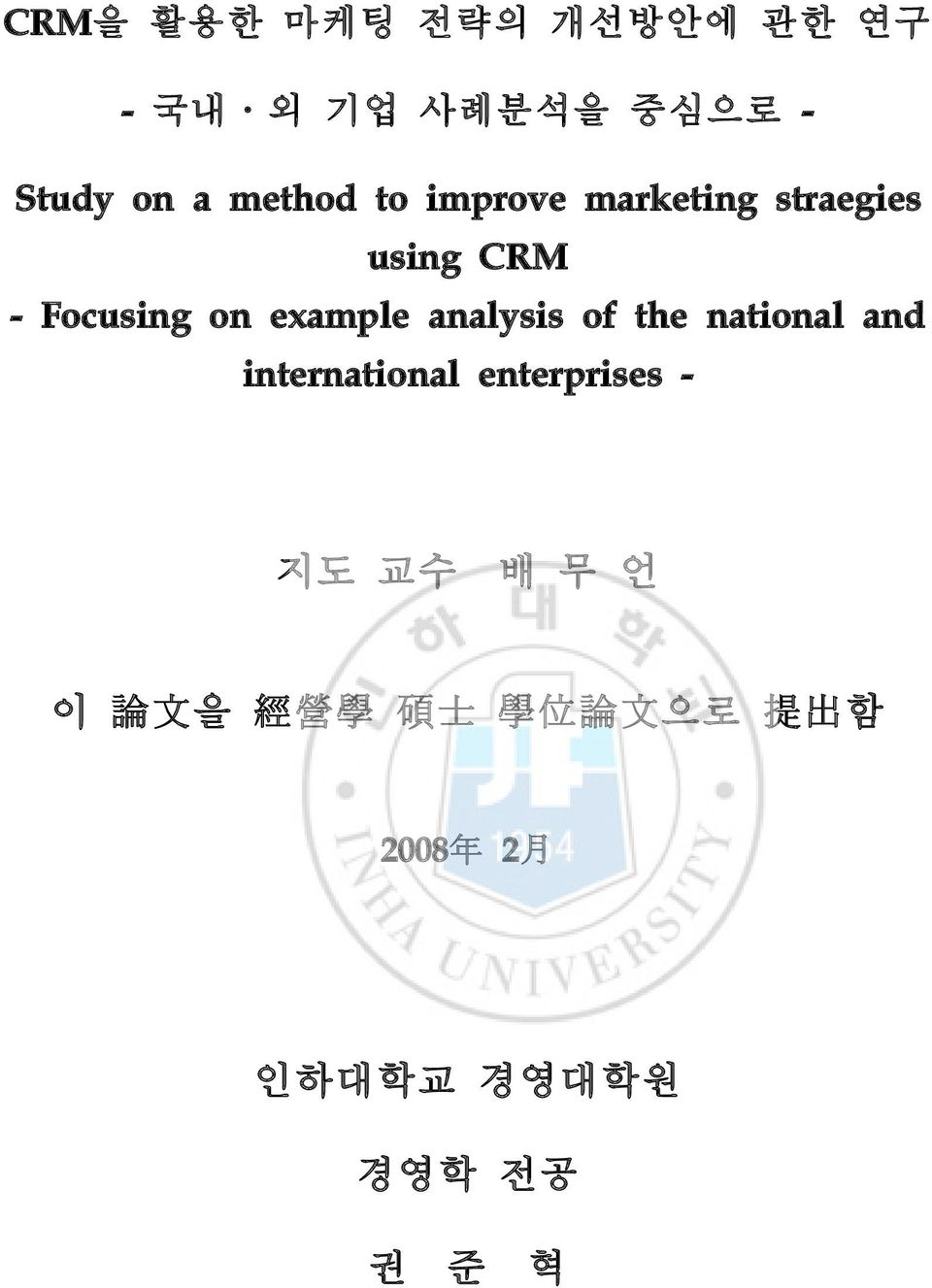 example analysis of the national and international enterprises - 지도