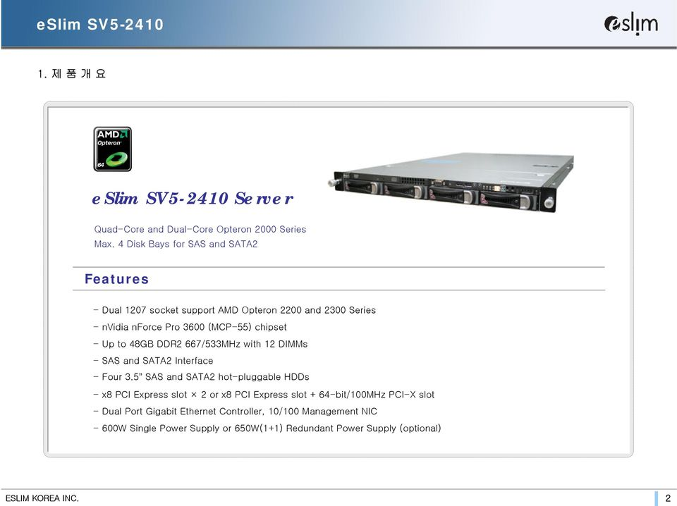 - Up to 48GB DDR2 667/533MHz with 12 DIMMs - SAS and SATA2 Interface -Four 3.