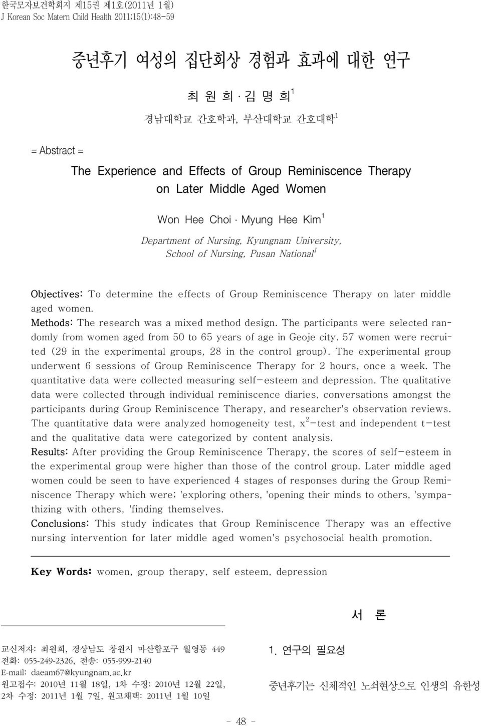of Group Reminiscence Therapy on later middle aged women. Methods: The research was a mixed method design.