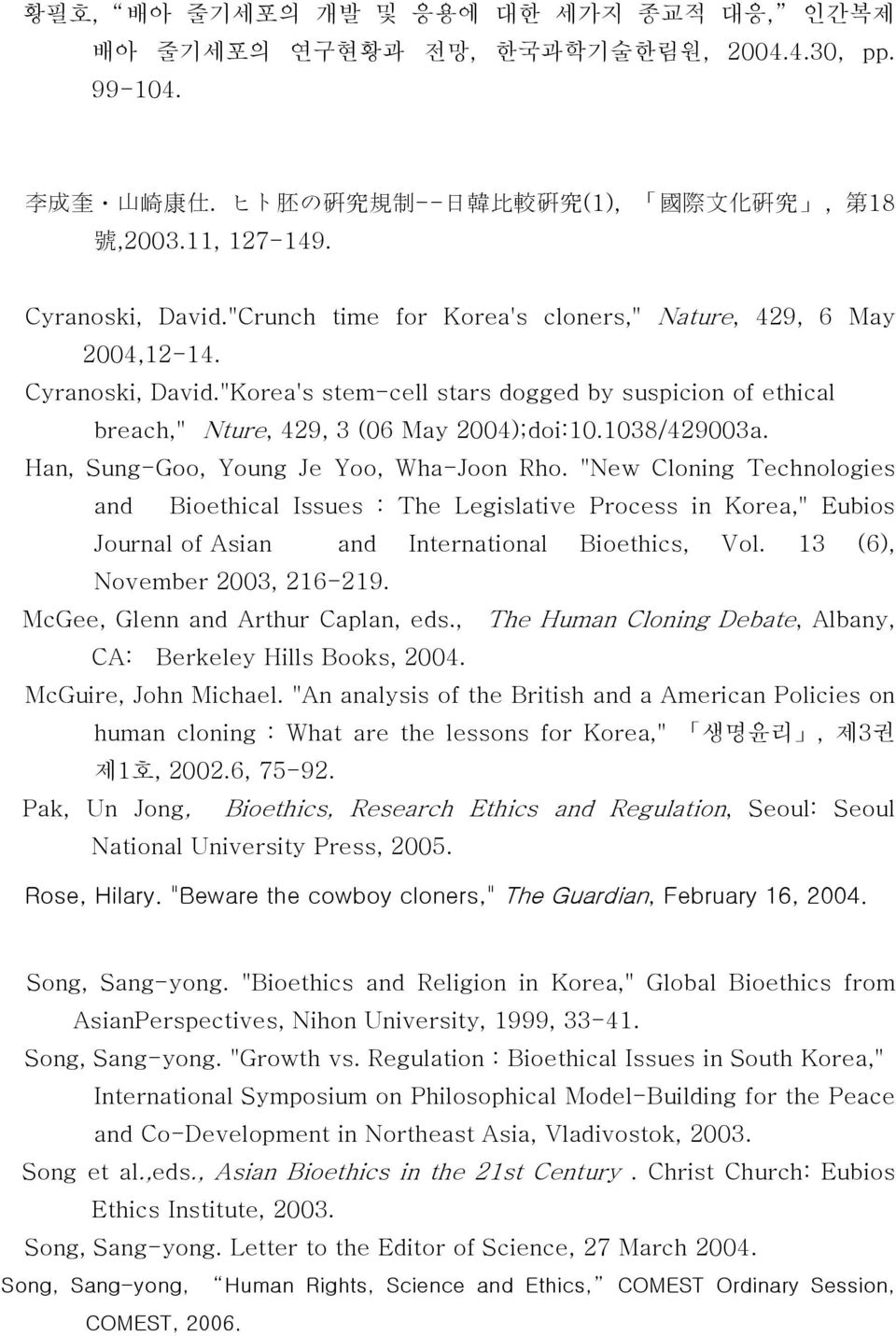 "1038/429003a. Han, Sung-Goo, Young Je Yoo, Wha-Joon Rho. ""New Cloning Technologies and Bioethical Issues : The Legislative Process in Korea,"" Eubios Journal of Asian and International Bioethics, Vol."