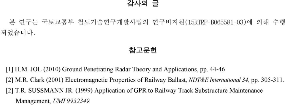 dar Theory and Applications, pp. 44-46 [2] M.R.