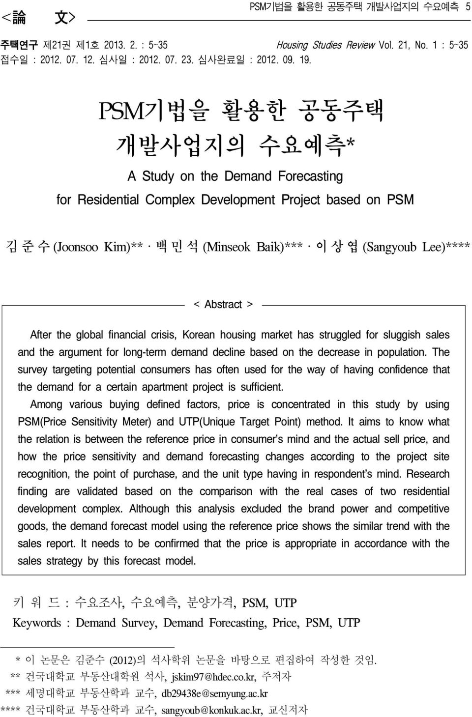 Abstract > After the global financial crisis, Korean housing market has struggled for sluggish sales and the argument for long-term demand decline based on the decrease in population.