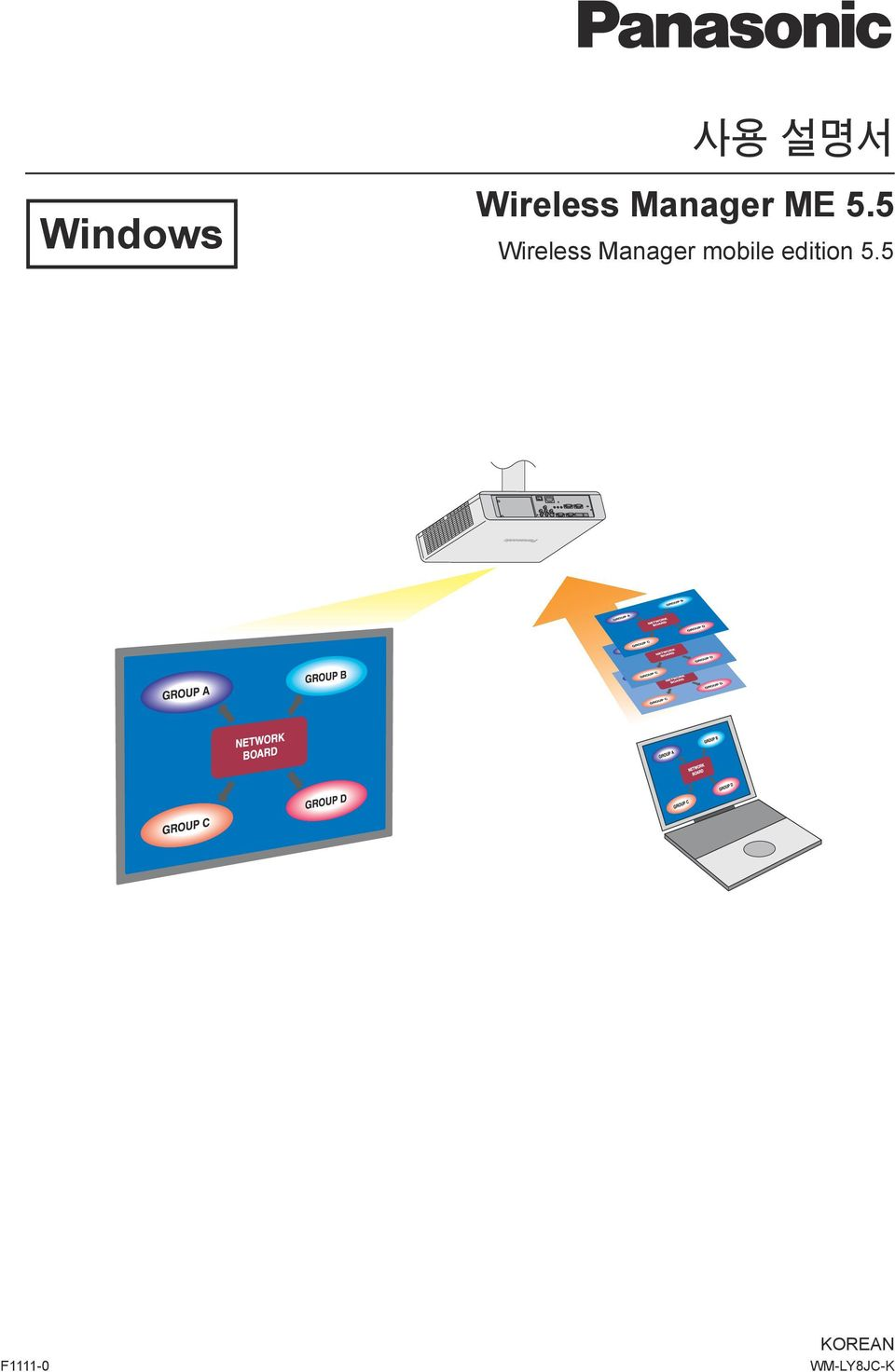 5 Wireless Manager