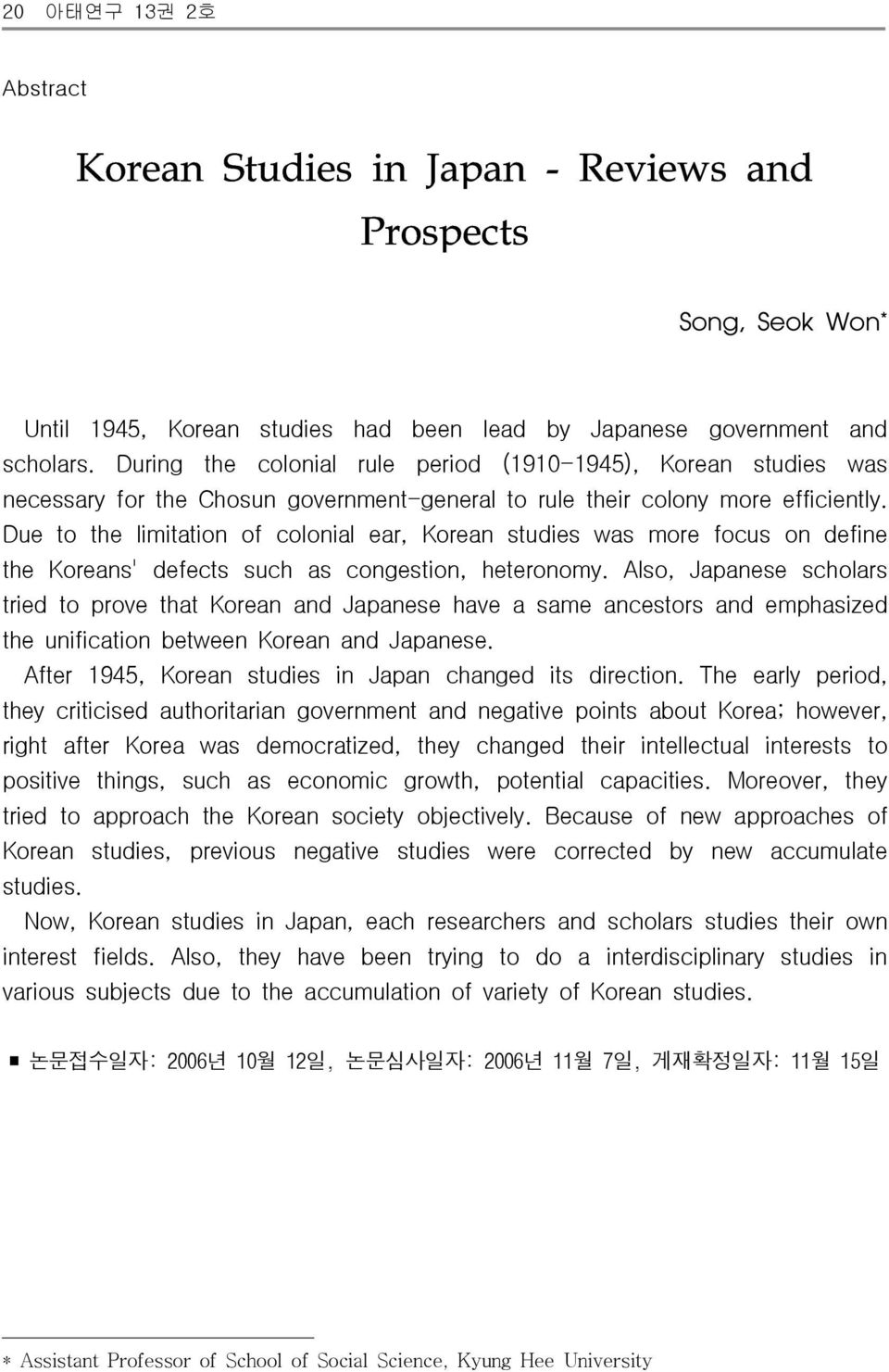 Due to the limitation of colonial ear, Korean studies was more focus on define the Koreans' defects such as congestion, heteronomy.