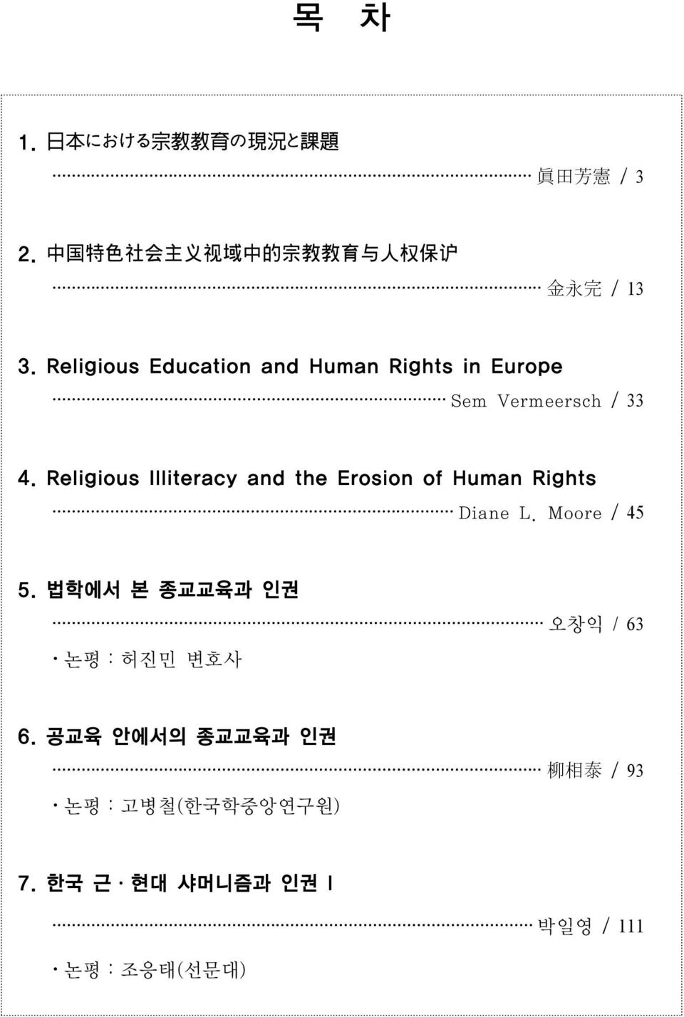 Religious Education and Human Rights in Europe Sem Vermeersch / 33 4.