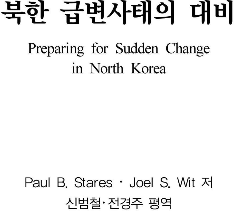 North Korea Paul B.