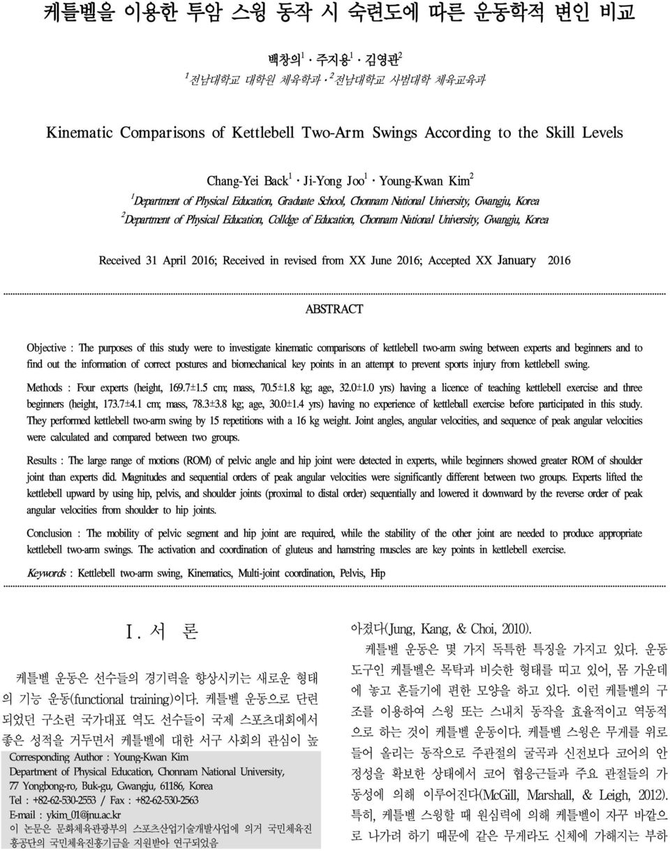 Uniersity, Gwangju, Korea Receied 31 April 2016; Receied in reised from XX June 2016; Accepted XX January 2016 ABSTRACT Objectie : The purposes of this study were to inestigate kinematic comparisons