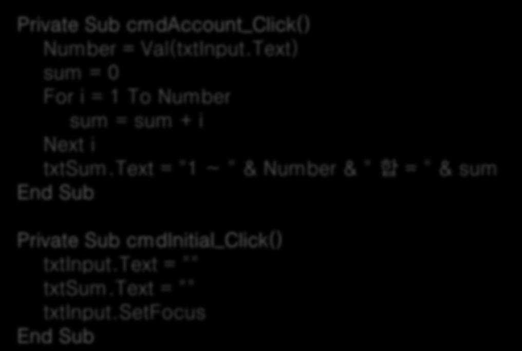 cmdaccount_click() Number = Val(txtInput.Text) sum = 0 For i = 1 To Number sum = sum + i txtsum.