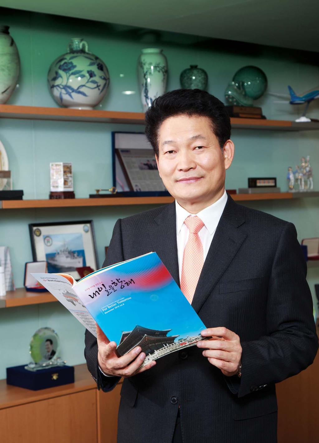 In the same way, Mayor Song has strong convictions about the responsibilities that go with leadership: To make Incheon a good place to conduct business, it is important to provide legal and