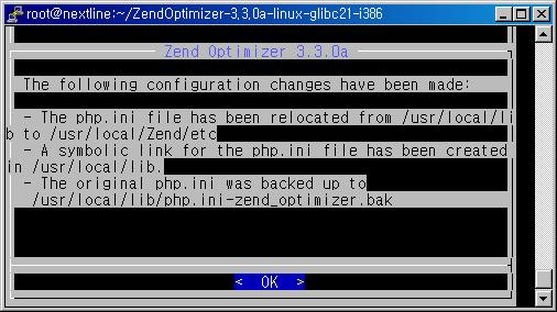 ini-zend_optimizer.
