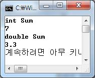 "return z; double Sum(double x, double y) cout << ""double Sum"" << endl; double z = x"