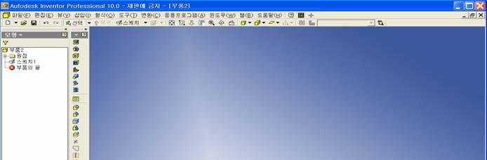 Template Save 사용자 Toolbar