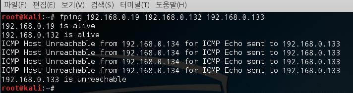 fping 사용1) : #fping 192.168.0.