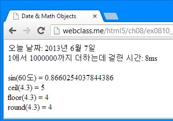 "Date 와 Math 객체예제 1 2 3 4 5 6 7 8 9 10 11 12 13 14 15 16 17 18 19 20 21 22 23 24 25 26 <script type = ""text/javascript"" > var today = new Date(); var y = today.getfullyear(); var m = today."