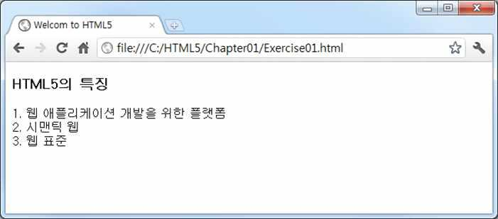 placeholder, required, list, multiple, step, pattern, dirname 속성 <input type= > 속성값 : month, week, date, datetime, datetime-local, time, color, email, number, range, search, tel, url (3강) 적용의미가변경된요소