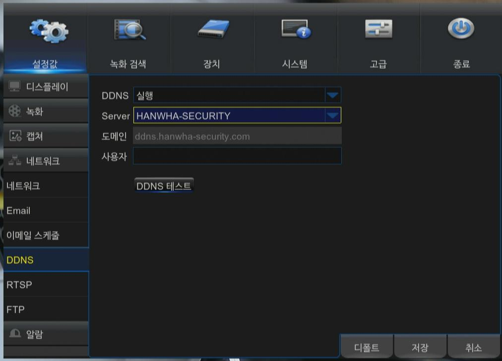 DDNS,, : ddns.hanwha-security.com : dvr2016. : 123456 2. DDNS < > Step 6.2 DDNS 1. Step 6.1 DDNS [Enter].
