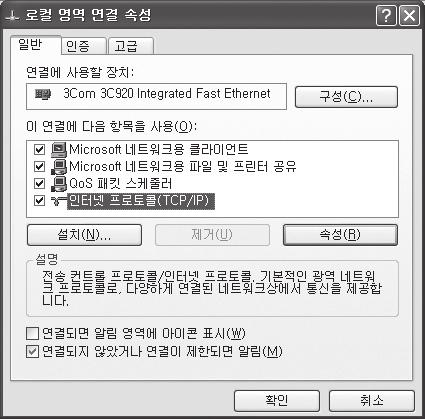 (http://ddns.hanwhasecurity.com) or LAN ( / IP) DVR PC Step 2.