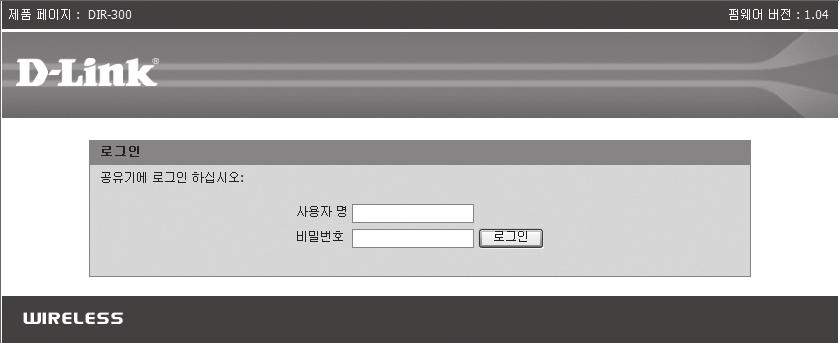 Step 3.2 PC DVR 1., DVR <IP > <HTTP > [Enter]. ` ) http://192.168.1.200:80 2. DVR 3. Step 1, 2, 3 Step 4.