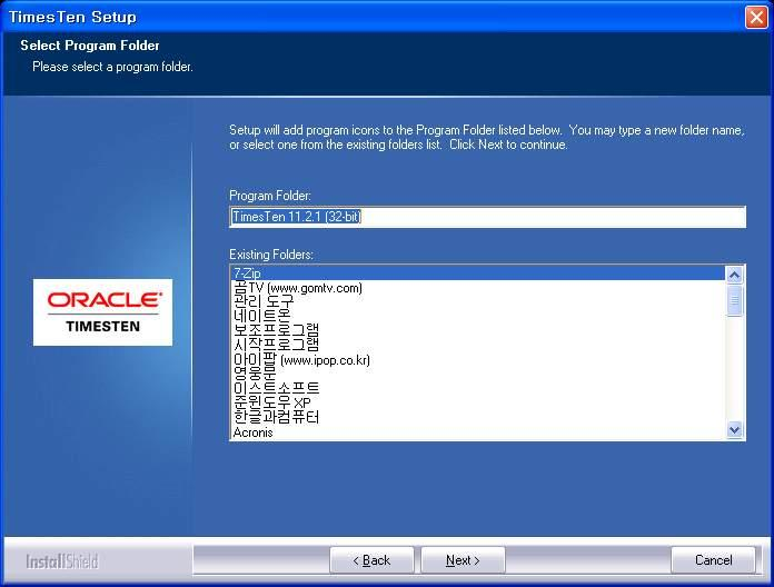 3.16 Oracle TimesTen In-Memory Database Client 설치과정 (6) 3.16.1 Oracle TimesTen 의 Program Folder 이름확인 3.