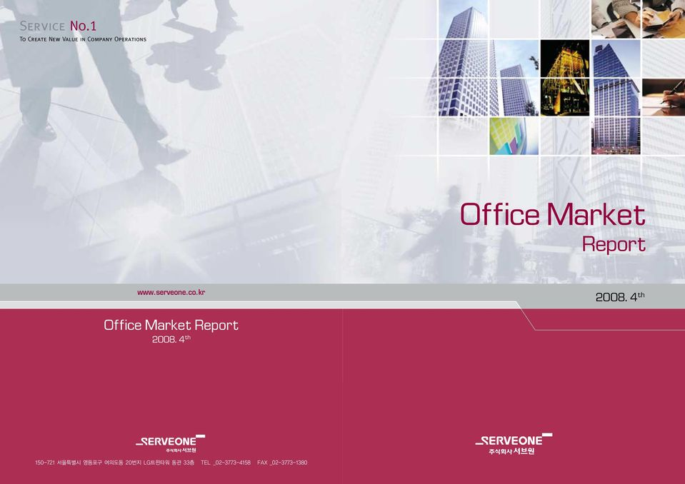 Operations Office Market Report