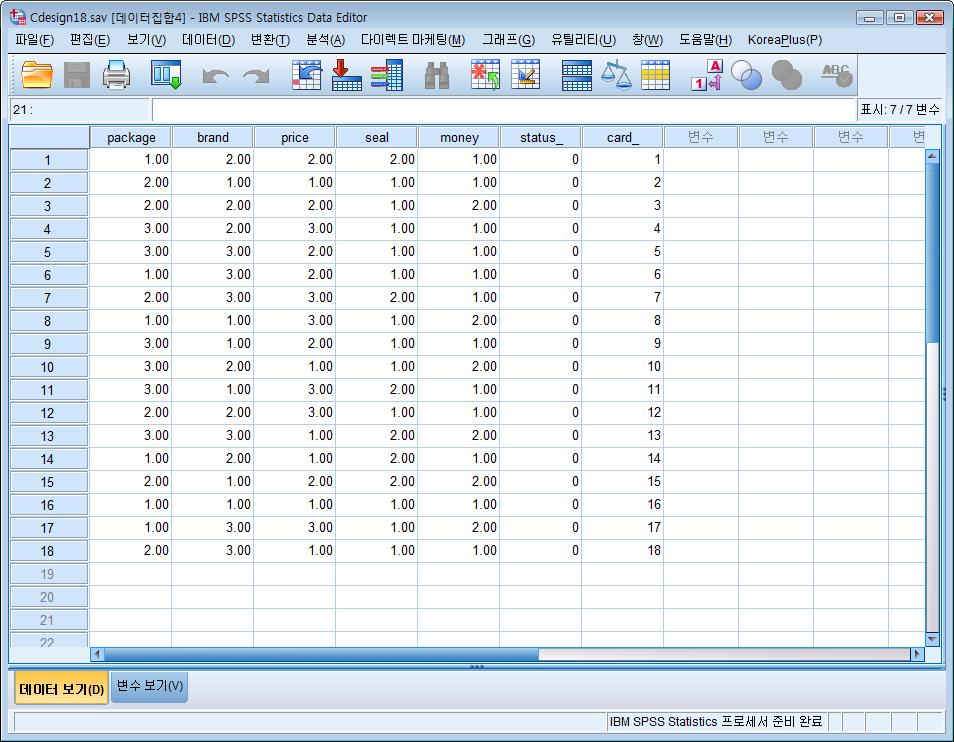 Big Data Analytics Smart Pack SPSS Statistics for Public Service 정부 공공기관을위한 Public Service SPSS