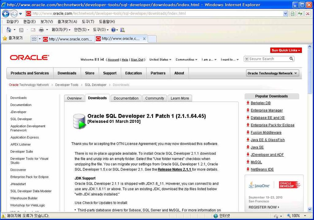 3.2 Oracle SQL Developer Download Site http://www.oracle.